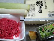 白麻婆豆腐 材料