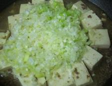 白麻婆豆腐 調理⑤