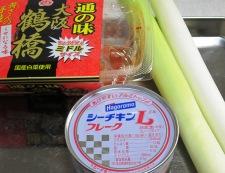 ツナキムチ 材料
