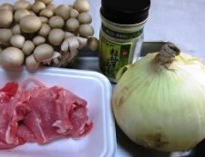 新玉ねぎの柚子胡椒蒸し 材料①