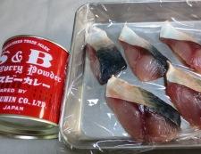 サバのカレー煮 材料