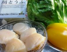 レタスと豆腐の胡麻サラダ 材料