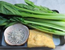 小松菜の炊いたん材料