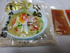 ツナチヂミと韓国冷麺 冷麺写真