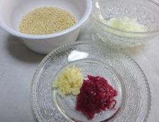 バンバンジー タレ調味料