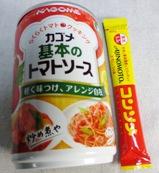 トマトスープ 基本のトマトソース