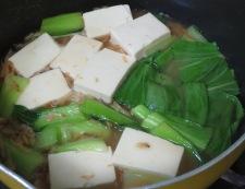 豆腐と干しえびの炊いたん 調理②