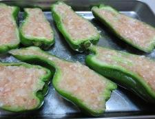 ピーマン肉詰め 調理②