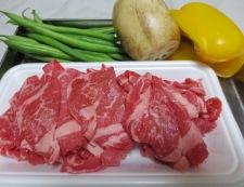 牛肉とレンコンのコチュジャン炒め 材料