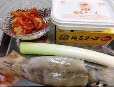 イカキムチのチーズ焼き 材料