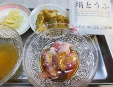 豆腐と豚肉のザーサイ蒸し 材料
