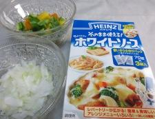 サーモンクリームソース ソース材料