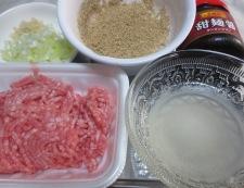汁なし坦々麺 材料