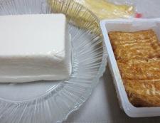 田坂さんの豆腐 材料