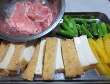 豚肉と厚揚げの花椒炒め 【下準備】写真