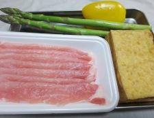豚肉と厚揚げの花椒炒め 材料