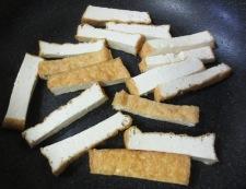 豚肉と厚揚げの花椒炒め 調理②