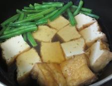 厚揚げといんげんの炊いたく調理②