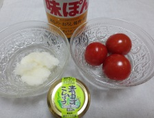 サーモンおろし柚子トマト ソース調理①