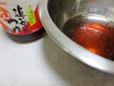 麺つゆ野菜冷麺 タレ写真