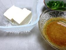 胡麻冷奴材料と調味料(タレ)