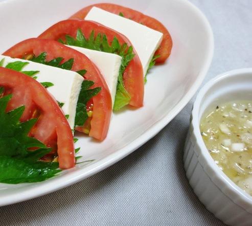トマトと豆腐の黒胡椒オニオンソース 大
