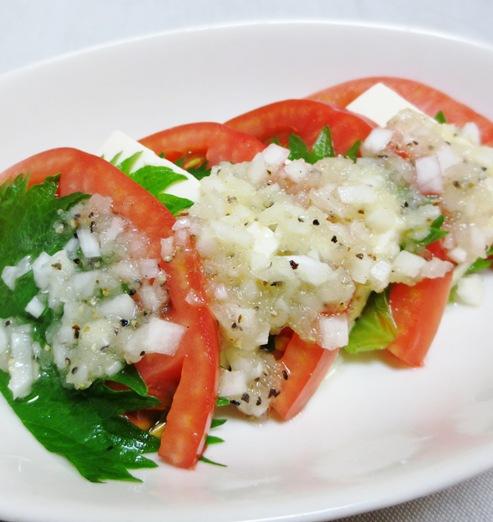 トマトと豆腐の黒胡椒オニオンソースB