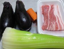 茄子とセロリ炒め 材料