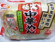あさりスープの鶏卵ラーメン 材料①