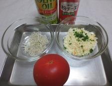 トマトのじゃこチーズパン粉焼き 材料①