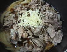 つゆだく牛皿 調理②
