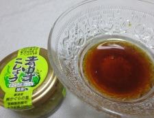 ゴーヤの柚子胡椒炒め 調味料