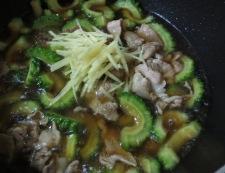 ゴーヤのしぐれ煮 調理④