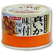イカ缶 写真
