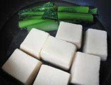 高野豆腐と小松菜の炊いたん 調理