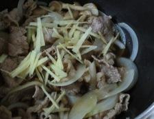 牛肉と玉ねぎの炊め煮 調理②