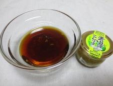鶏キャベツの柚子ポン炒め 調味料