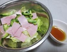 ハムとレタスきゅうりのサラダ 調理