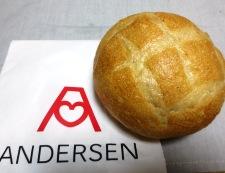 大きな豚肩ロース パンシチュー 材料パン①