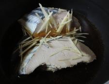 生ぶしとお焼の炊いたん 調理①