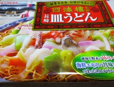 皿うどん 細麺 材料マルタイ