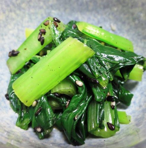 小松菜の黒胡麻和え B