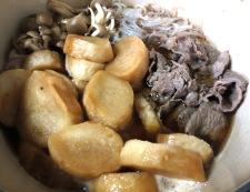 麩と牛肉の炊いたん 調理②