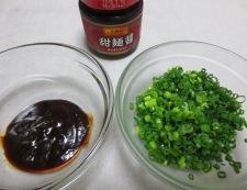 白身魚の甘味噌焼き 材料ソース(タレ)