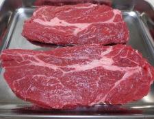 ビーフステーキ わさび醤油 材料お肉
