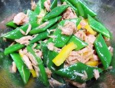 ツナとモロッコいんげんのサラダ 調理②