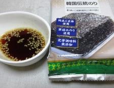 レタスと韓国海苔サラダ 材料