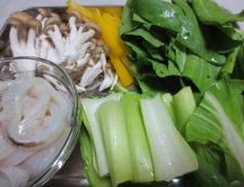 イカと青梗菜 オイスタソース炒め 【下準備】