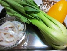 イカと青梗菜炒め 材料①