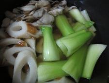 青梗菜とちくわの炊いたん 調理①